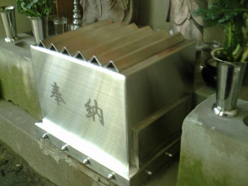 縦格子型からくり賽銭箱