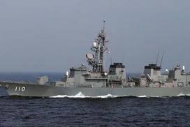 快讯:海自护卫舰启程前往中东