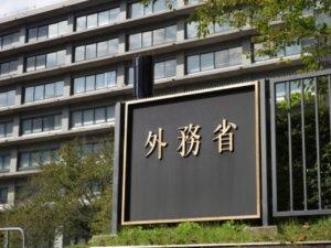 详讯:日外务省上调浙江温州传染病危险提醒级别