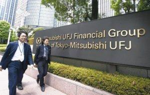 日本银行龙头上季亏损十年首见受子公司拖累下修获利预估