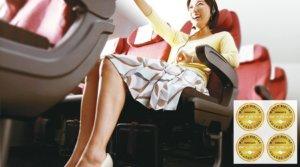 日本航空携手Amadeus 启用NDC加速零售转型