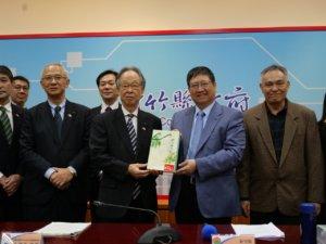 日本佐贺县议会率团首次拜会竹县踏出合作交流第一步