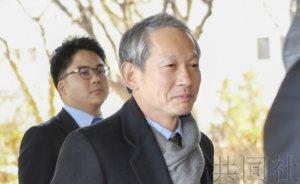 韩外长就劳工诉讼日企被扣资产变现牵制日方