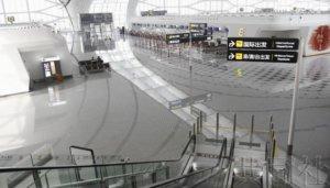 聚焦:新冠肺炎疫情下旅客需求减少打击航空业