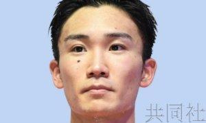 日本羽坛名将桃田贤斗接受右眼手术后出院