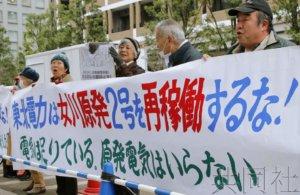 女川核电站2号机组正式通过规制委重启审查