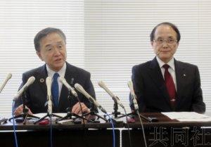 神奈川县研发出30分钟内检测新冠病毒的方法