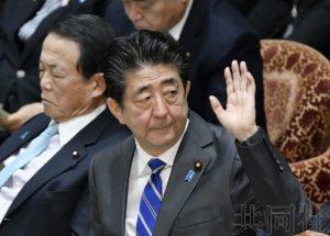 详讯:安倍考虑与WHO合作防止疫情影响东京奥运