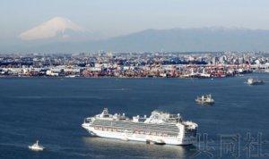 详讯:游轮检疫中10人检出新冠病毒 3人为日本国籍