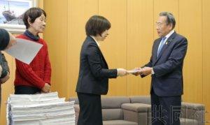秋田县居民提交逾4万份签名反对部署陆基宙斯盾