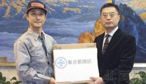 聚焦:日本地方政府纷纷送出医用物资为中国加油
