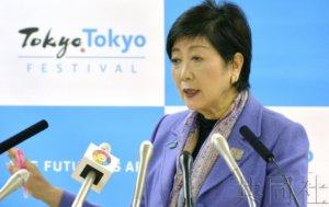 东京都因新冠病毒疫情决定中止大型室内活动