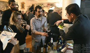 纽约举办新潟县日本酒宣传活动