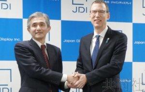 JDI称已谈妥接受独立投资公司1008亿日元支援