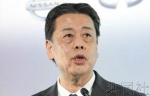 详讯:日产2019财年第三季度净亏损260亿日元
