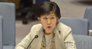 联合国高官称拥核国家与无核国家的分裂或固定