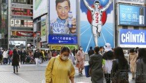 中国游客减少导致日本百货店春节免税销售额大跌