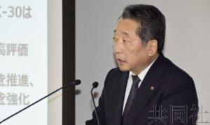 丰田和马自达1月在华新车销量下滑