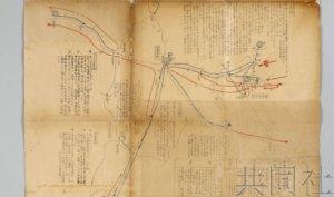 日军731部队满洲撤退情况资料被公开