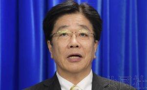 详讯2:日本国内出现首个新冠肺炎死亡病例