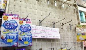 日本口罩持续紧缺 网上高价倒卖网友推广自制
