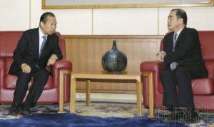 日本执政两党干事长会晤中国驻日大使