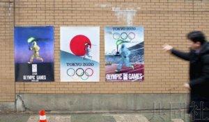 韩国团体以防护服火炬手海报讽刺东京奥运