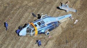 详讯:福岛县1架直升机在运送移植用心脏途中迫降