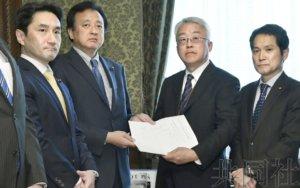 日本在野党提交针对法相的不信任决议案