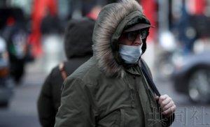 详讯:美国上调日本传染病危险提醒级别