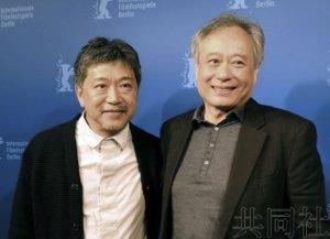 日本导演是枝裕和在柏林电影节与李安对谈