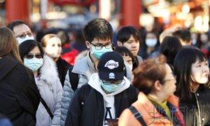 详讯:1月访日外国游客同比减少1.1%