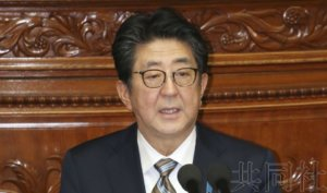 """详讯:日本将拒绝游轮""""威士特丹""""号外国乘客入境"""