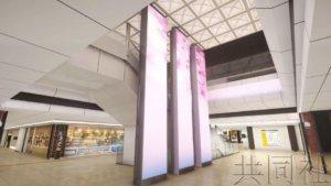 东京站地下商业设施扩建后6月17日开业