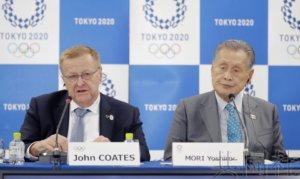 详讯:IOC高层表示信任日本的新冠肺炎对策