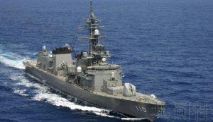 详讯:日本护卫舰开始在中东海域活动