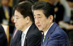 """详讯:日本""""指定感染症""""政令施行"""