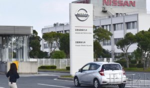 详讯:日产福冈工厂受疫情影响将临时停工
