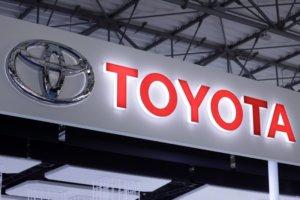 快讯:丰田中国天津工厂复工