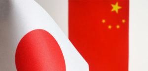 岐阜日中协会制作视频为中国抗击疫情加油
