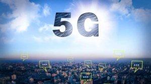 日本内阁敲定新法案 扶持5G等尖端技术企业