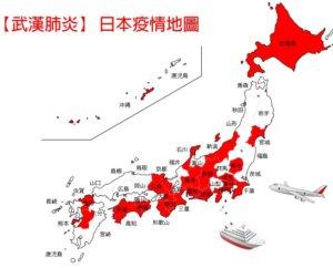 UBS足立正道提警讯: 未来两周是日本疫情关键期
