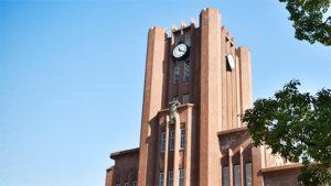 东京大学因疫情取消入学仪式