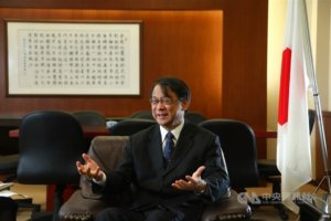 外交生涯最后一站日驻台代表:全力提升双边关系