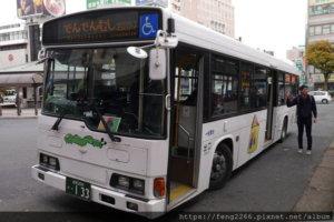 盛冈都心循环巴士「蜗牛巴士」