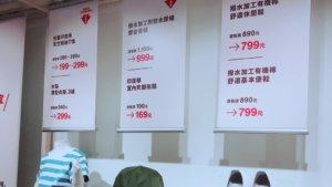 超狂!无印良品第九次降价有机棉休闲鞋比日本还便宜