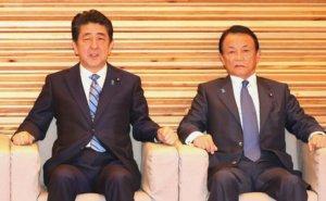 日本确诊破2千例安倍和副相避出席同场会议