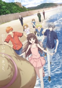 动画《新水果篮子》第二季4月6日起播出