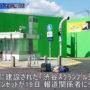 足利競馬場跡地の渋谷スクランブル交差点オープンセットのその後は?【連載:アキラの着目】