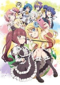 动画《邪神与厨二病少女》第二季4月6日起开始播出